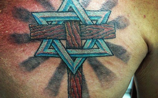 Cross w/ Star of David