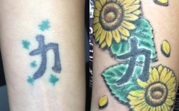 Kanji repair & addition